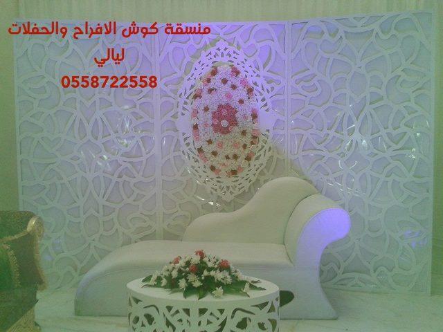 كوش افراح في الرياض بأقل الاسعار موديلات جديدة 2016 S39Z1m.jpg