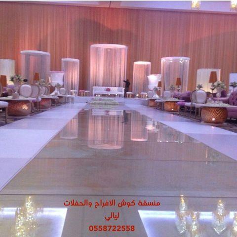 كوش افراح في الرياض بأقل الاسعار موديلات جديدة 2016 ZI0lBF.jpg