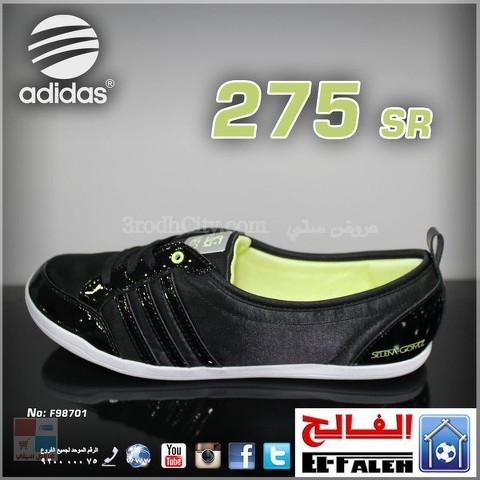 عروض الشتاء بدأت لدى الفالح للرياضة على الأحذية الرياضية iOa4Ps.jpg