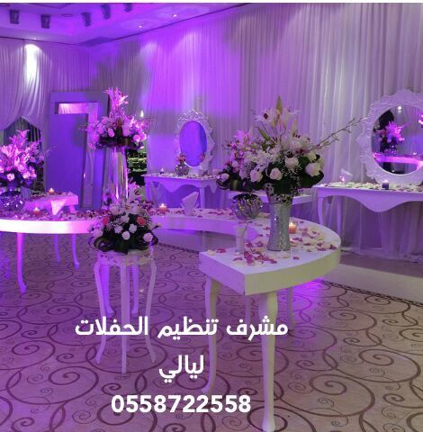 احدث طاولات الاستقبال والضيافة في الرياض موديلات فخمه 2016 بأقل الاسعار vaN6ky.jpg