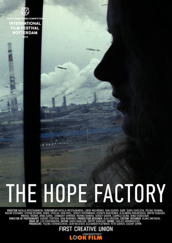 hGTklZ Natalya Meshchaninova   Kombinat Nadezhda AKA The Hope Factory (2014)