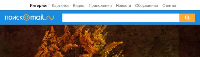 spacesearch.ru