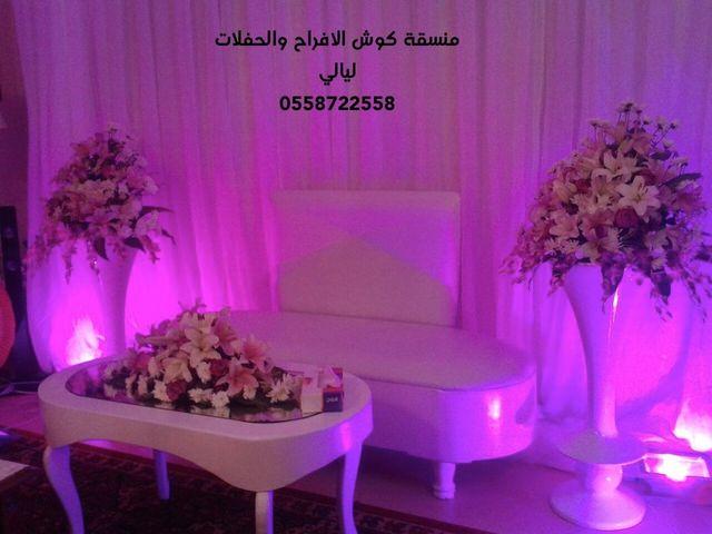 كوش افراح في الرياض بأقل الاسعار موديلات جديدة 2016 SYssMo.jpg