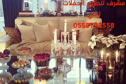 احدث طاولات الاستقبال والضيافة في الرياض موديلات فخمه 2016 بأقل الاسعار daFyvX.jpg