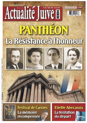 Actualité Juive 1346 – 28 Mai 2015