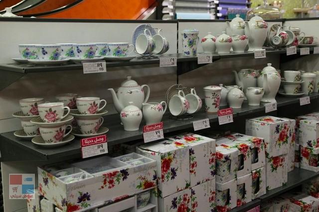 اكبر تشكيلة للشاي والقهوة لضيافة متألقة بعروض مميزة من نايس 3d1lUJ.jpg