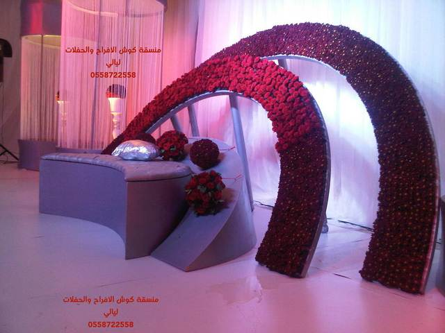 كوش افراح في الرياض بأقل الاسعار موديلات جديدة 2016 FK1Vrd.jpg
