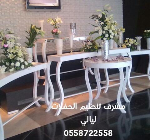 احدث طاولات الاستقبال والضيافة في الرياض موديلات فخمه 2016 بأقل الاسعار tWG1sP.jpg