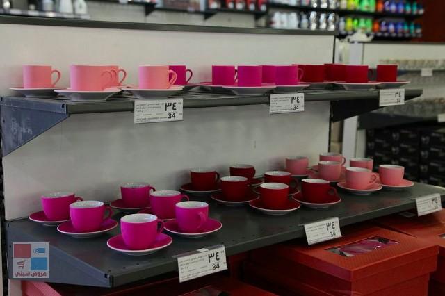 اكبر تشكيلة للشاي والقهوة لضيافة متألقة بعروض مميزة من نايس Cz9EeL.jpg