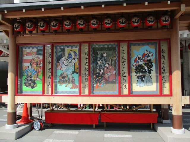 Вяпонии нет публичных домов зато можно сходить в массажный кабинет  фотография