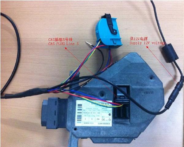 BMW Multi Tool CAS Plug 4