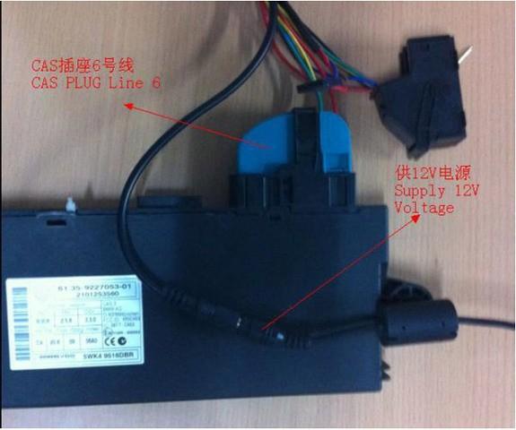 BMW Multi Tool CAS Plug 5