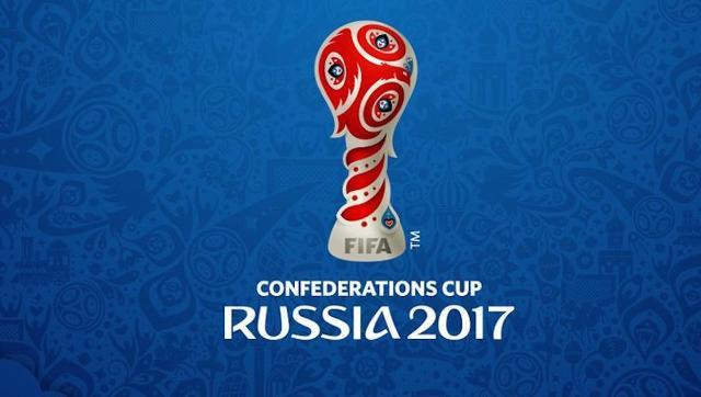 Quién transmite por televisión en España la Copa Confederaciones