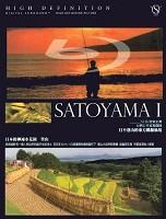 Vườn Thủy Sinh Satoyama Nhật Bản