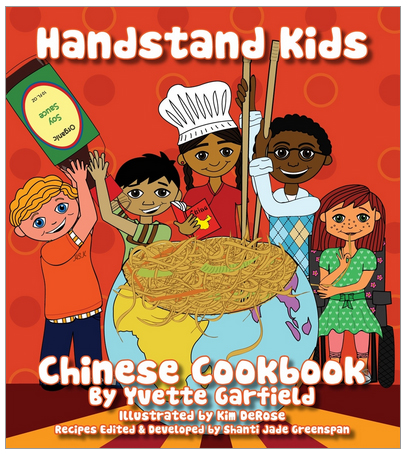 Chinese cookbook for kids | Cool Mom Picks