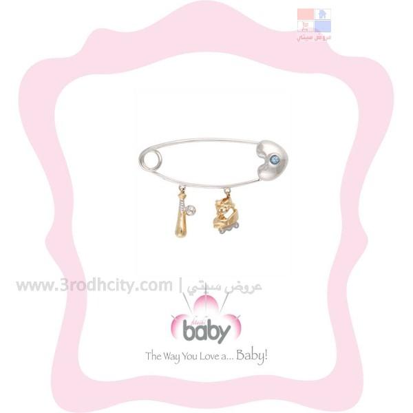 وصل حديثاً لدى بيبي فتيحي مجوهرات الاطفال في جميع فروعهم في السعودية - نيو كلوكشن 2014 9u74tL.jpg