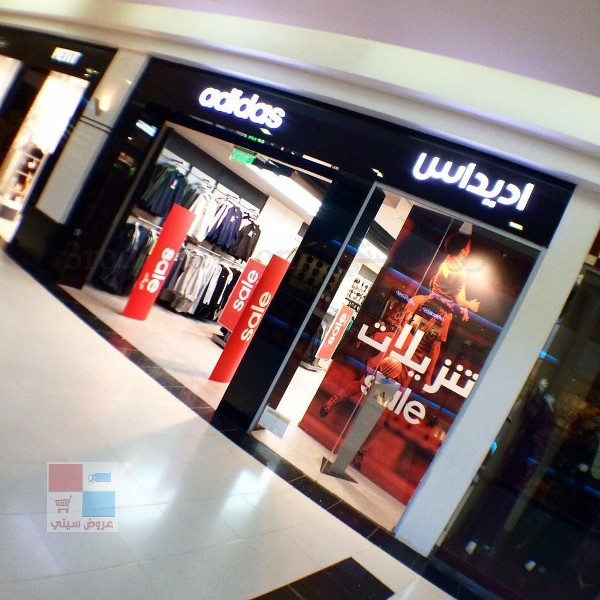 تنزيلات معارض الرياض جاليري في قلب مدينة الرياض بالصور Zstzzj.jpg