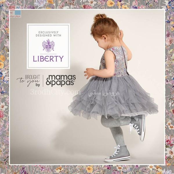 تشكيلات ملابس الاطفال الجديدة لدى ماركة مامز آند بابز السعودية ri4nqR.jpg