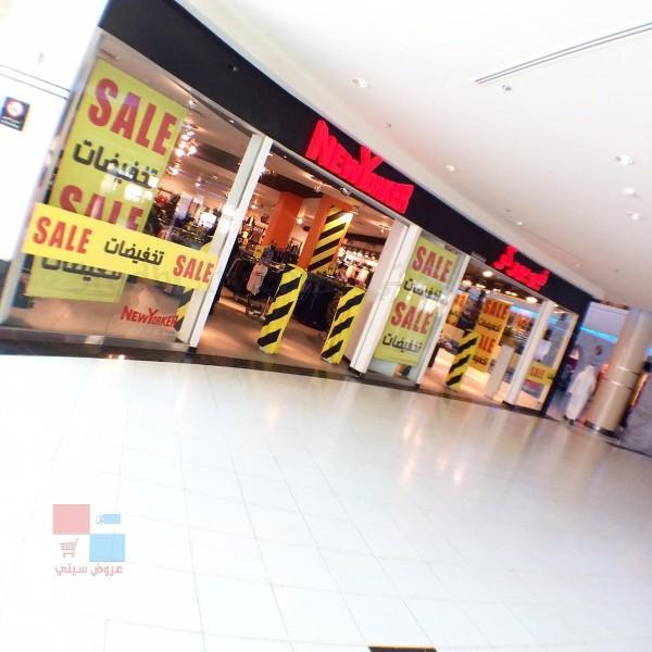 تنزيلات معارض الرياض جاليري في قلب مدينة الرياض بالصور yNyXOF.jpg