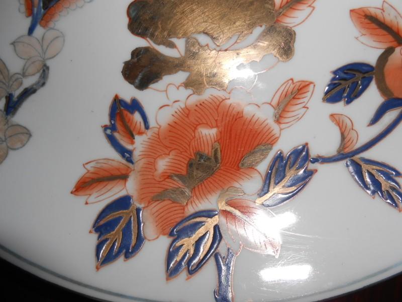 Piatto cinese in porcellana fine 800 primi 900 chinese for Piatto cinese