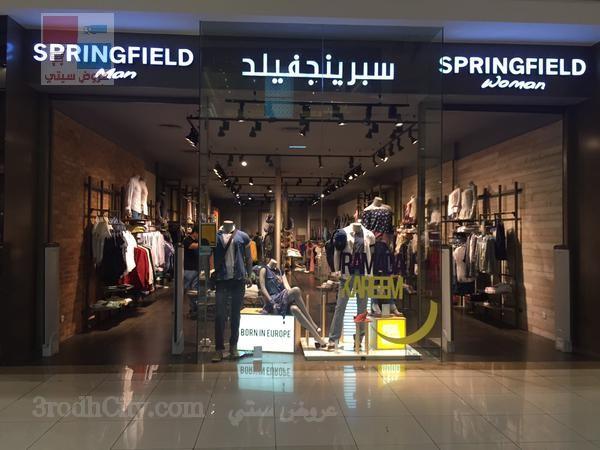 بالصور تعرف على ماركات ومحلات السلام مول في جدة NexX6o.jpg