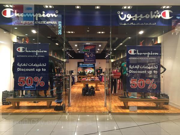بالصور تعرف على ماركات ومحلات السلام مول في جدة SPkl8H.jpg