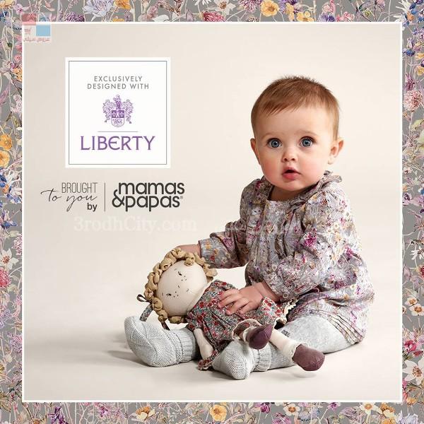 تشكيلات ملابس الاطفال الجديدة لدى ماركة مامز آند بابز السعودية fyPCia.jpg