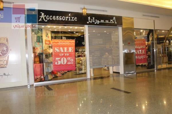 تقرير مصور عن تخفيضات معارض وماركات بانوراما مول في الرياض vmyMqo.jpg