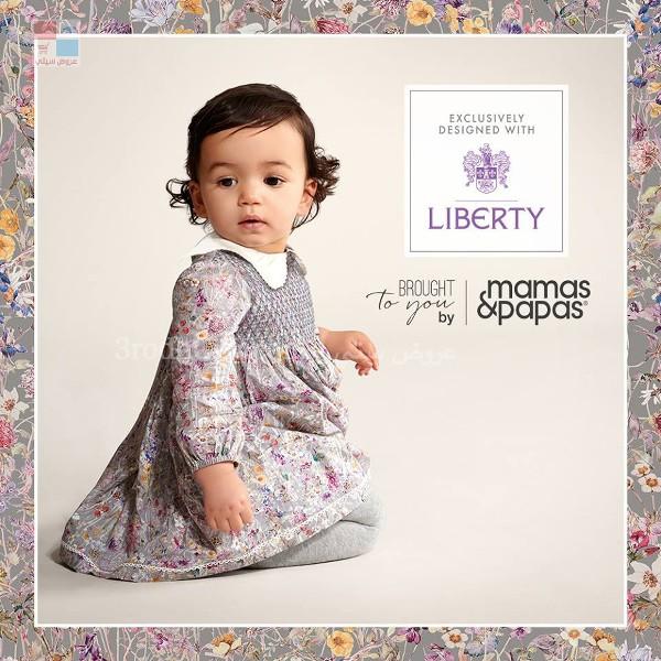 تشكيلات ملابس الاطفال الجديدة لدى ماركة مامز آند بابز السعودية GN1taC.jpg