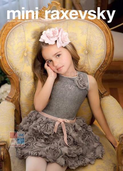 افتتاح ميني راكسفسكي لملابس الاطفال في الرياض مع عروض مميزة LDl767.jpg