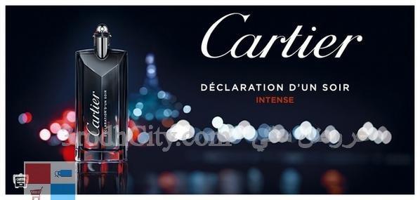 جديد عطر Cartier النسائي 2015 gU4hLT.jpg