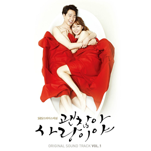 It's Okay, That's Love OST Vol. 1 [FULL OST] (괜찮아 사랑이야) K2Ost free mp3 download korean song kpop kdrama ost lyric 320 kbps