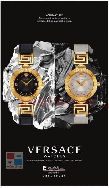 جديد ساعات versace فيرساتشي uf63rp.jpg