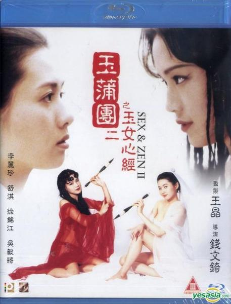 Sex is zero 2 subtitle english free download