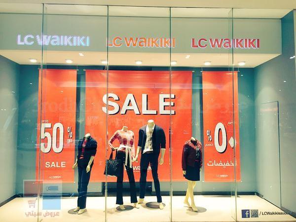 ������� ����� ����� ��� �� �� ������ LC Waikiki 8ruElg.jpg