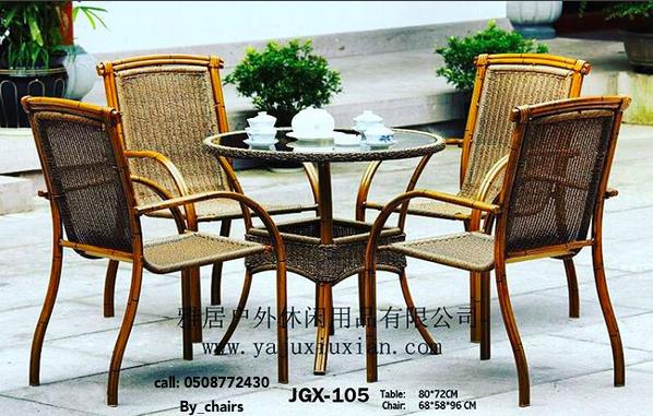 جلسات حدائق منزلية بأ فضل الأسعار AYKxFD.png