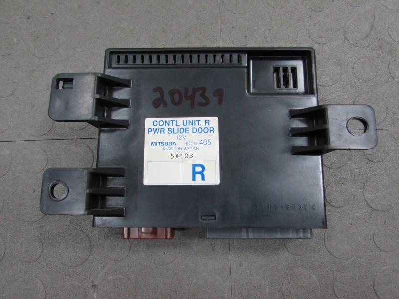 05 07 odyssey ex right rh rear power slide door control for 01333 door control module