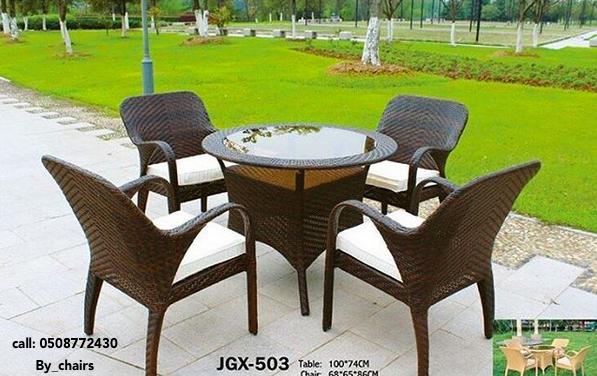 جلسات حدائق منزلية بأ فضل الأسعار 30OIoS.png