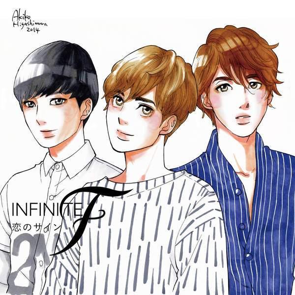 INFINITE F – Koi no Sign (恋のサイン) [Japanese Single] K2Ost free mp3 download korean song kpop kdrama ost lyric 320 kbps