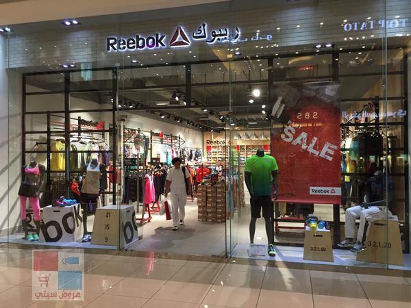 بدأت تخفيضات ماركة ريبوك Reebok للرياضة في السعودية 91KjmN.jpg