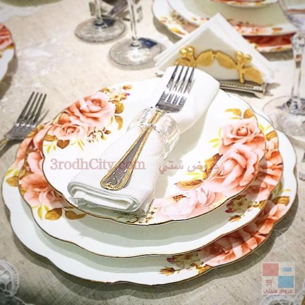 خصومات مذهلة لغاية ٦٠٪ لدى فنون المائدة في الرياض ocy81o.jpg