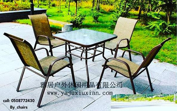 جلسات حدائق منزلية بأ فضل الأسعار xRo5ml.png