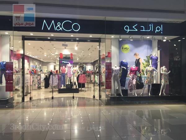 بالصور تعرف على ماركات ومحلات السلام مول في جدة 49cx9D.jpg