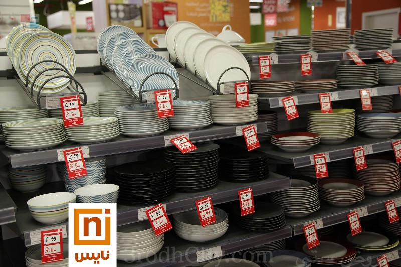 معارض نايس تقدم لكم خصومات وتنزيلات ٥٠٪ على ٣٠٠٠ منتج لا تفوتي الفرصة 7Uwe6U.jpg