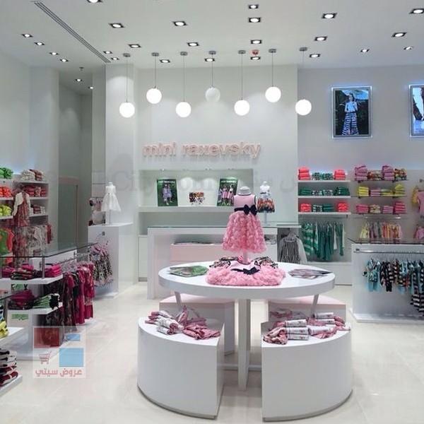 افتتاح ميني راكسفسكي لملابس الاطفال في الرياض مع عروض مميزة Fw5EjO.jpg