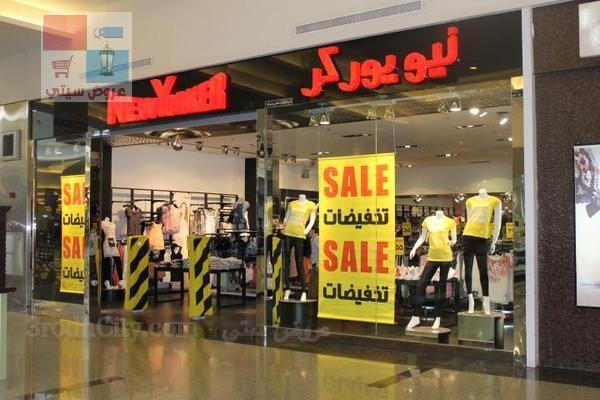 تقرير مصور عن تخفيضات معارض وماركات بانوراما مول في الرياض I01KN7.jpg