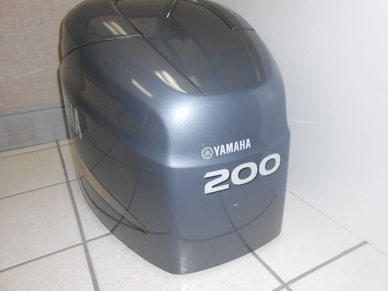 Outboard Motor Cowling, Boat Engine Cowling | Great Lakes ...