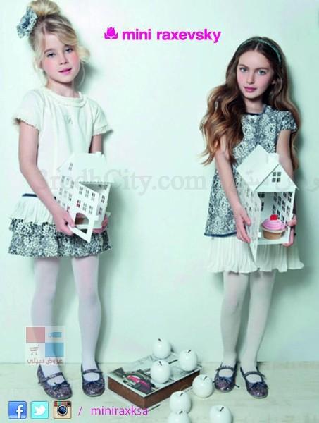 افتتاح ميني راكسفسكي لملابس الاطفال في الرياض مع عروض مميزة NsKuJX.jpg