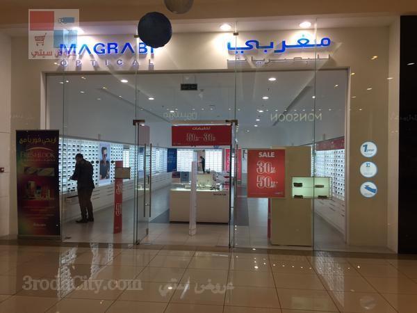 بالصور تعرف على ماركات ومحلات السلام مول في جدة Q5M8op.jpg