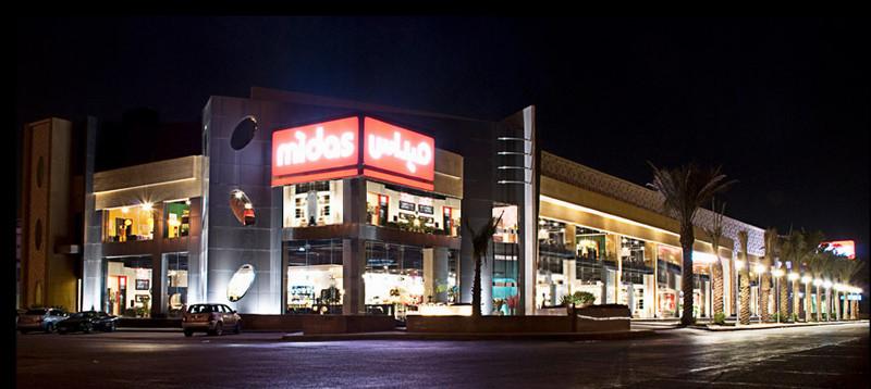 عروض ميداس للمفروشات في الرياض والخبر وجدة XZB3Of.jpg